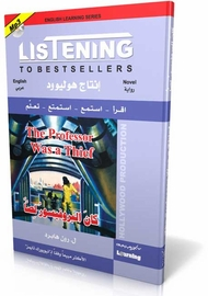 Listening to Bestsellers: Book + CD: The Professor Was a Thief