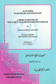 A Brief Summary of the Early Muslim Generation's Belief