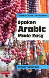 Spoken Arabic Made Easy