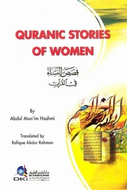 Quranic Stories of Women