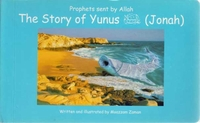 Prophets sent by Allah: The Story of Yunus