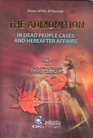 The Admonition in Dead People Cases and Hereafter Affairs