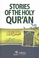 Stories Of The Holy Qur'an