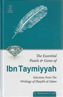 Essential Pearls & Gems of Ibn Taymiyyah