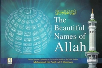 The Beautiful Names of Allah (Glossy Flex Cover)