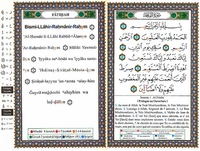 Quran Tajweed Arabic-French