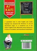 Al Kafi Pocket En-Ar Dictionary
