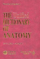 The Unified Dictionary of Anatomy English-Arabic  مـعـجـم الـتـشـريـح الـمـوحـّد، إنـكـلـيـزي - عـربـي