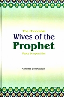 Wives of the Prophet (pbuh)