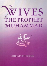 Wives of the Prophet Muhammad