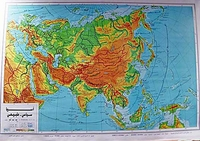 Map of Asia (Canvas, Arabic)