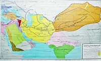 Map: al-Ghazou al-Moghuli (Mongol Invasions) Hanging Wall Map  الغزو المغولي