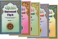 Duroosul Fiqh (5 books): Lessons in Fiqh