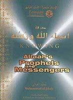Eeman Made Easy #4: Knowing Prophets and Messengers