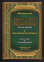 Reflections on the Biography of Prophet Muhammad (pbuh)