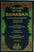 The Lives of the Sahabah 1/3