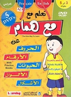 The Kids Way to Learn  تعلم مع همام