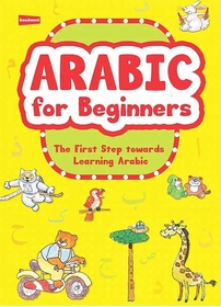 Arabic for Beginners (Goodword)