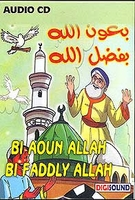 Bi Aoun Allah Be Faddly Allah Nasheed CD