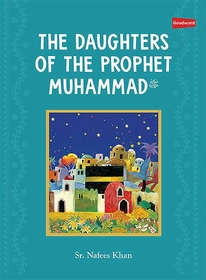 Daughters of the Prophet Muhammad (SC)