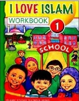 I Love Islam Workbook: Level 1