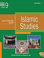 Islamic Studies: Level 9 (Weekend Learning)