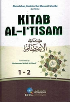 Kitab al-I'tisam (English with Arabic)  كتاب الإعتصام