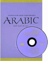 Focus on Contemporary Arabic (w/DVD)