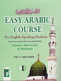Easy Arabic Course For English Speaking Students: Book 1