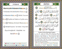 Quran Tajweed  (A/E) With Meaning in English and transliteration