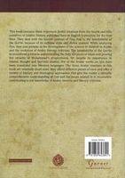Great Books of Islamic Civilization: Three Treatises on the I'jaz of the Qur'an