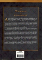 Great Books of Islamic Civilization: The Ordinances of Government