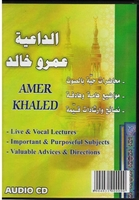 Amr Khaled: Youth and Summer CD الشباب و الصيف