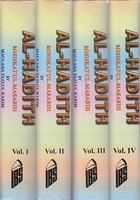 Al-Hadith : An English Translation & Commentary of Mishkat ul-Masabih (IBS, 4 vol)