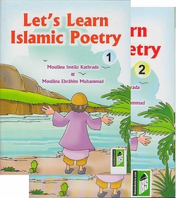 Let's Learn Islamic Poetry - 2 Books w/CDs