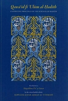 Underlying Principles of the Sciences of Hadith