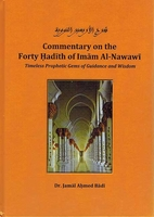 Commentary on the Forty Hadith of Imam al-Nawawi (HC)