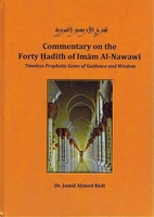 Commentary on the Forty Hadith of Imam al-Nawawi ( Softcover)