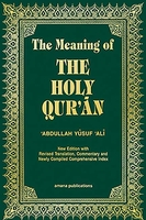 Meaning of the Holy Qur'an (Softcover)