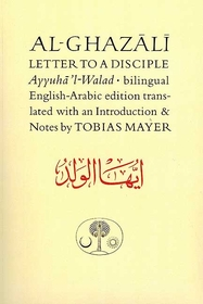 Ghazali Letter to a Disciple