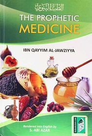 The Prophetic Medicine (En, IBS) الطب النبوي
