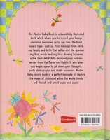 Muslim Baby Book (For Girls)