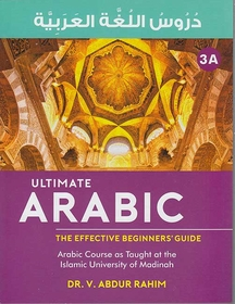 Ultimate Arabic Book 3A