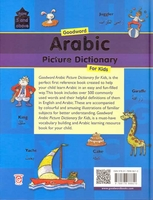 Goodword Arabic Picture Dictionary for Kids: English-Arabic
