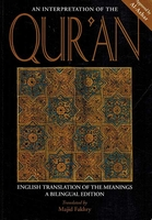 An Interpretation of the Qur'an