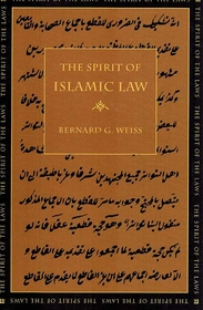 The Spirit of Islamic Law