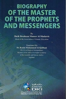 Biography of the Master of the Prophets and Messengers