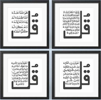 Framed Art Print: Set of 4: The Four Quls
