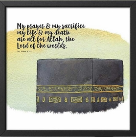 Framed Art Print: My Prayer & My Sacrafice