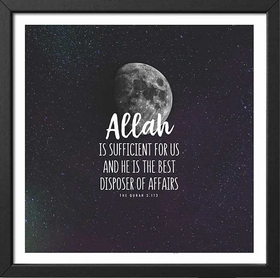Framed Art Print: Allah is Sufficient